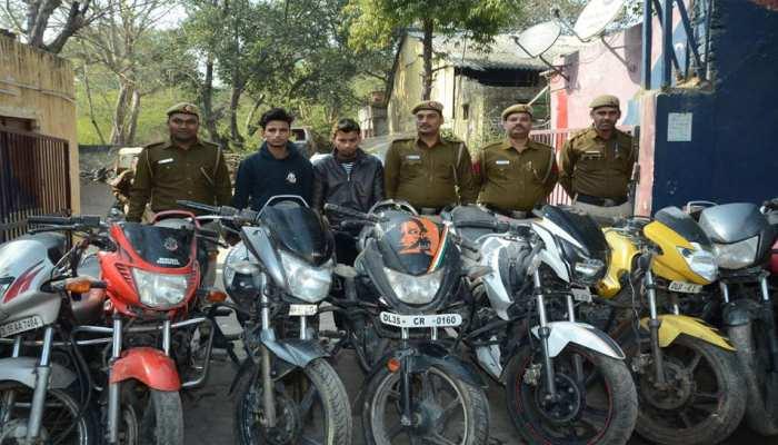 दिल्ली: बाइक चोर निकले डांस गुरु और चेले, 100 से ज्यादा गाड़ियां को बनाया निशाना