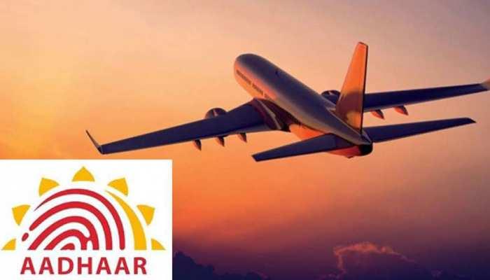 Aadhaar का महत्व बढ़ा, कुछ लोगों के लिए पासपोर्ट की तरह करेगा काम, जानें शर्त