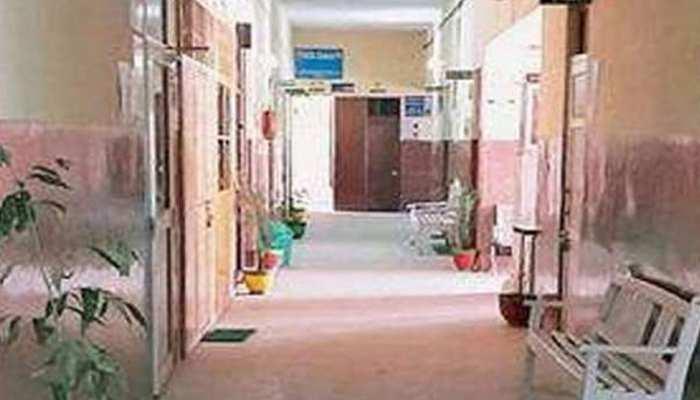 राजस्थान: सरकार की अनदेखी से बंद होने की कगार पर सिटी डिस्पेंसरी