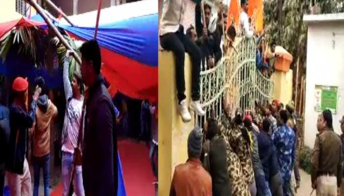 बिहारः वीर कुंवर सिंह यूनिवर्सिटी की सीनेट में छात्रों का हंगाम, पुलिस ने किया लाठीचार्ज
