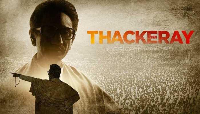 हाउसफुल हुआ फिल्म 'ठाकरे' का पहला शो, डायरेक्टर ने नवाजुद्दीन के बारे में कही ये बात