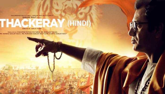 #Thackeray: नवाजुद्दीन सिद्दीकी ने कहा- 'बाल ठाकरे का गुस्सा और अक्खड़पन जायज था'