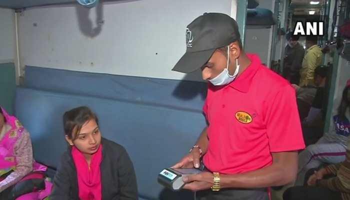 IRCTC की इस पहल से ट्रेन के भीतर कैश लेकर जाने का झंझट खत्म