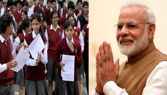 आज छात्र-छात्राओं से 'परीक्षा पे चर्चा' करेंगे PM मोदी, देंगे तनाव से दूर रहने के टिप्स