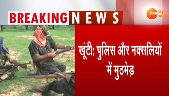झारखंड : चाईबासा-खूंटी बॉर्डर में नक्सलियों के साथ मुठभेड़, पुलिस ने 5 को मार गिराया