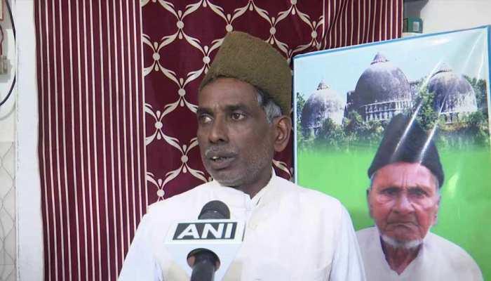 राम मंदिर: केंद्र सरकार की याचिका पर बोले इकबाल अंसारी, 'इससे हमें कोई दिक्कत नहीं'
