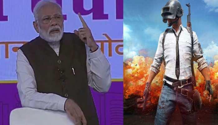 'परीक्षा पे चर्चा' में PM मोदी को करना पड़ा PUBG का जिक्र, यह था कारण