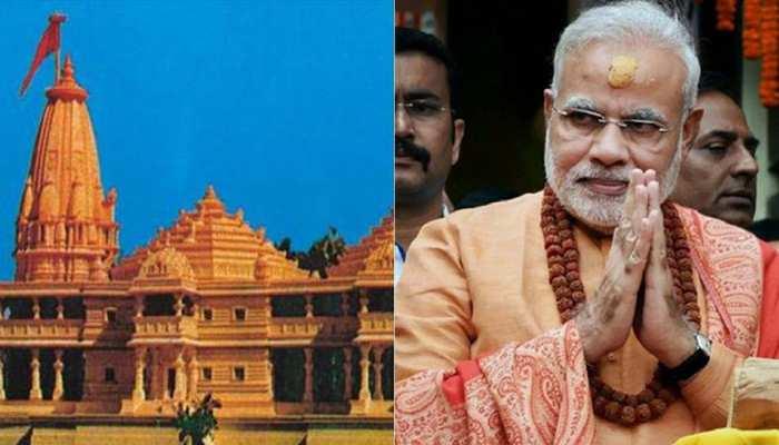मोदी सरकार का अहम कदम, BJP ने कहा-इससे अयोध्या में राम मंदिर का रास्ता खुलेगा
