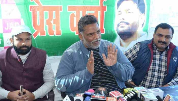 पप्पू यादव का बड़ा बयान, कहा - अगर NDA को हराना है तो आरजेडी को आगे आना होगा