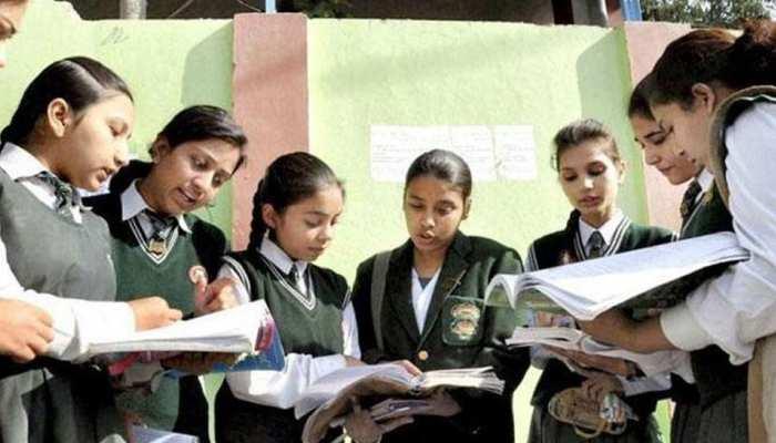 राजस्थान: 7 मार्च से शुरू होंगी माध्यमिक शिक्षा बोर्ड की परीक्षाएं, CCTV की रहेगी निगरानी