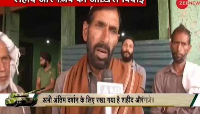 जम्मू कश्मीरः PM मोदी की मौजूदगी में BJP में शामिल हो सकते है शहीद औरंगजेब के पिता