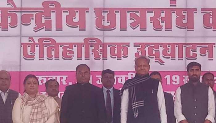 अशोक गहलोत ने कहा- 'राहुल गांधी बीजेपी-RSS मुक्त भारत की बात नहीं करते'