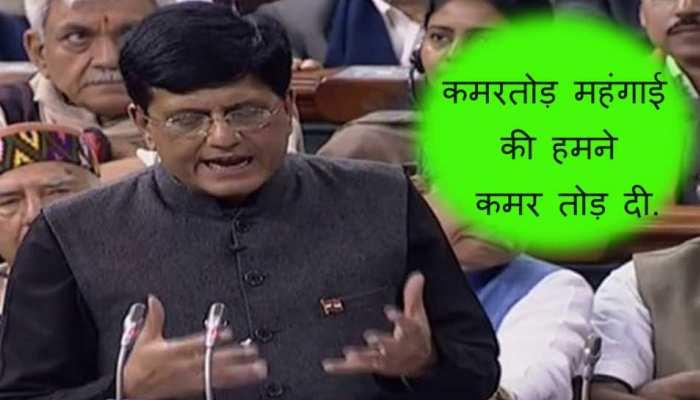 Finance Minister Piyush Goyal start to present BUGDET 2019, see PHOTOS