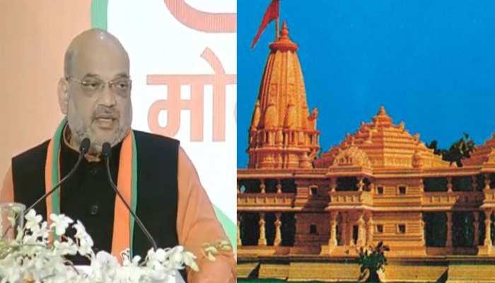 अमित शाह फिर बोले, 'अयोध्या में भव्य राम मंदिर ही BJP का संकल्प, रुकावट ना डाले विपक्ष'