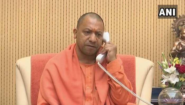 प.बंगाल: नहीं मिली इजाजत तो CM योगी ने टेलीफोन पर किया जनसभा को संबोधित