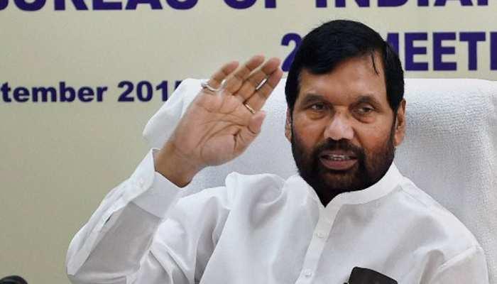 लोकसभा चुनाव : हाजीपुर की जनता ने 8 बार रामविलास पासवान को सांसद बनाया