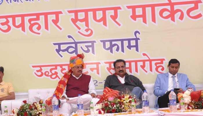जयपुर में खुला पहला सहकारी सुपर स्टोर, उपभोक्ताओं को मिलेंगे उच्च गुणवत्ता उत्पाद