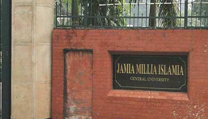 जामिया मिल्लिया इस्लामिया यूनिवर्सिटी में सवर्णों को क्यों नहीं मिलेगा 10% कोटे का लाभ?