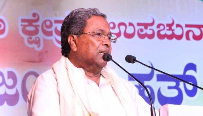 कर्नाटक में सब कुछ ठीक नहीं, विधानसभा की कार्यवाही में गैरहाजिर रहे कांग्रेस के 9 विधायक