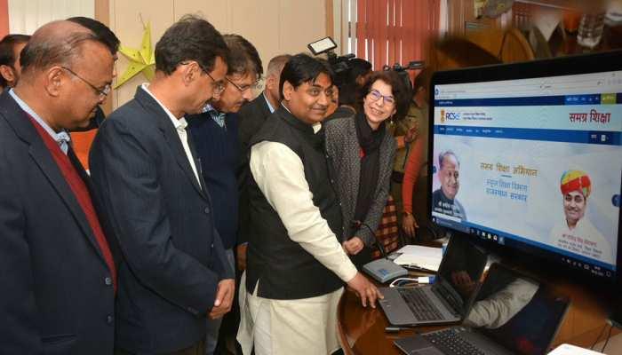 राजस्थान देश का पहला राज्य बना, जहां एक क्लिक पर मिलेगा करियर की सभी जानकारी