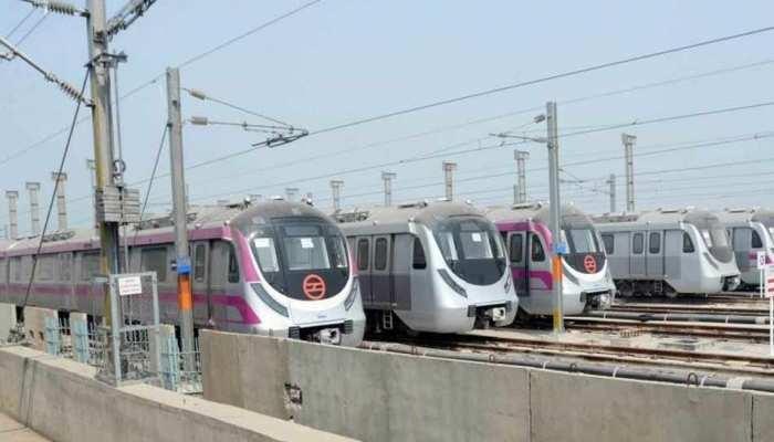UP BUDGET 2019: इन सात जिलों को योगी सरकार ने दिया मेट्रो रेल का तोहफा