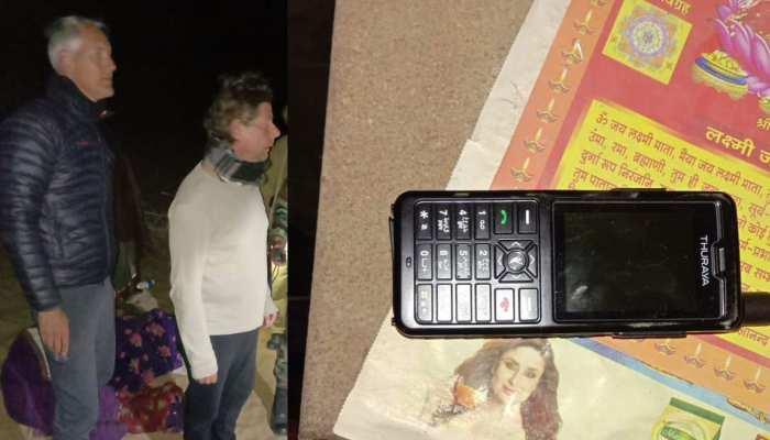 राजस्थान में सेटेलाइट फोन के साथ पुलिस ने दो विदेशी नागरिकों को किया गिरफ्तार