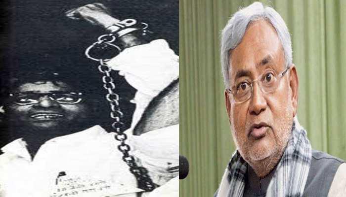 जॉर्ज फर्नांडिस की हथकड़ी वाली मूर्ति होगी स्थापित, नीतीश कुमार ने की घोषणा