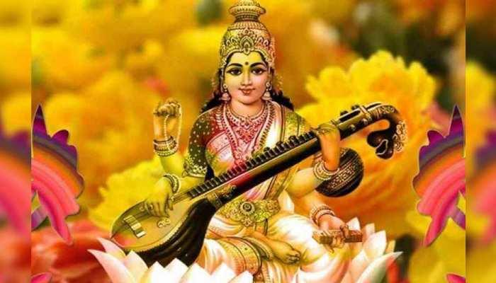 Basant Panchami 2021: कल होगा ऋतुराज बसंत का आगमन, इसलिए होती है मां सरस्वती की पूजा