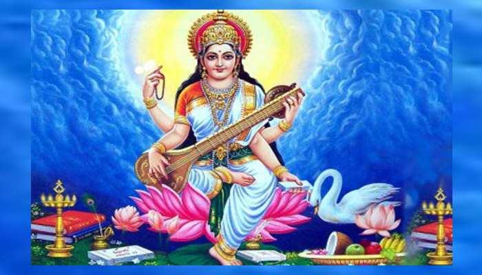 Basant Panchami 2019: सरस्वती पूजा के दौरान पढ़ें ये वंदना, आरती और गीत