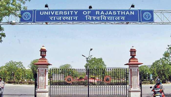 राजस्थान विश्वविद्यालय में बीए नॉन कॉलेज की परीक्षाएं 13 फरवरी से होगी शुरू