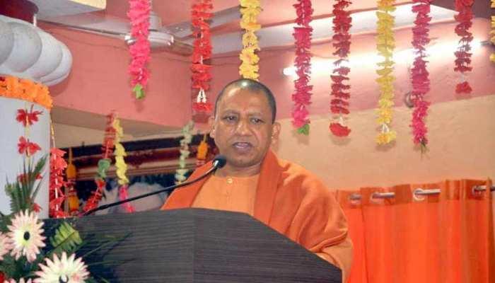 योगी आदित्यनाथ बोले, 'राम मंदिर निर्माण का विवाद हल होने में नहीं लगेंगे 24 घंटे से ज्यादा'