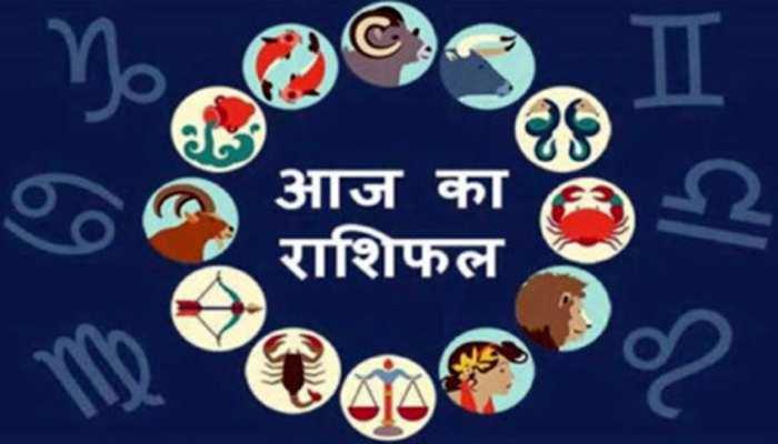 Aaj Ka Rashifal in Hindi, Daily Horoscope 12 february 2019: leo zodiac sing people get success in Business
