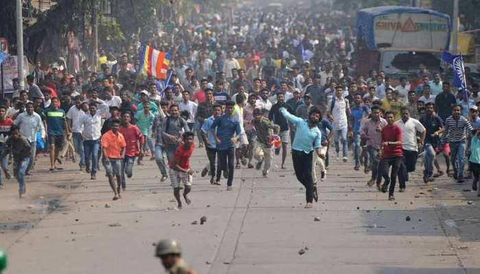 भीमा-कोरेगांव हिंसा मामला: सुप्रीम कोर्ट ने हाईकोर्ट के फैसले को किया निरस्त