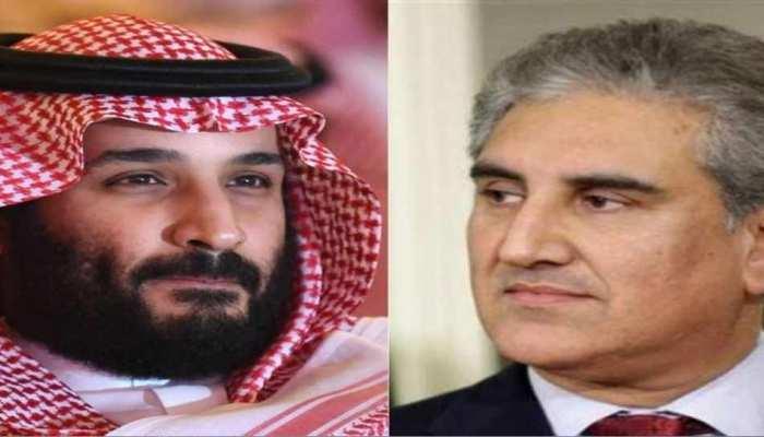 PAK विदेश मंत्री पर खुश हुए सऊदी अरब के शहजादे, दिया 63 लाख रुपये का तोहफा