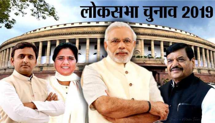 लोकसभा चुनाव 2019: 'बहनजी' और 'भतीजे' का चुनावी समीकरण बिगाड़ सकते हैं शिवपाल