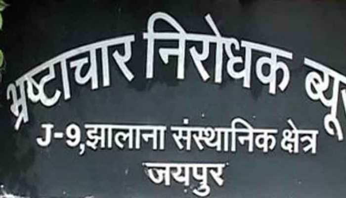 जयपुर: घूस मामले में ACB की कार्रवाई के बाद 3 पुलिसकर्मी फरार