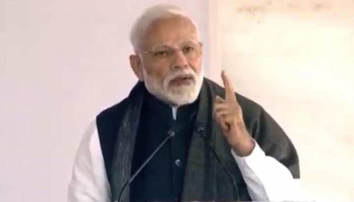 पुलवामा हमले पर बोले PM मोदी, 'गुनहगारों को उनके किए की सजा जरूर मिलेगी'