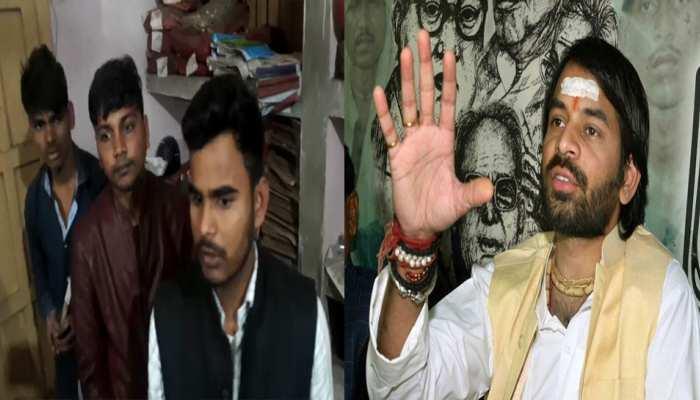तेजप्रताप और उनके बाउंसरों ने की पटना यूनिवर्सिटी के छात्रों से मारपीट, मामला दर्ज