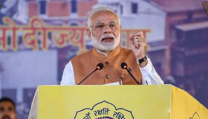 PM मोदी का बिहार-झारखंड दौरा आज, पटना मेट्रो सहित कई योजनाओं की रखेंगे आधारशिला