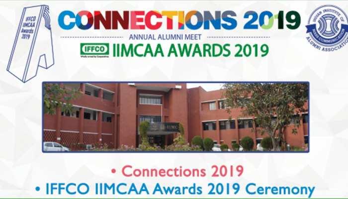 दिल्लीः IIMC का एलुम्नाई मीट आज, लगेगा मीडिया दिग्गजों का जमावड़ा