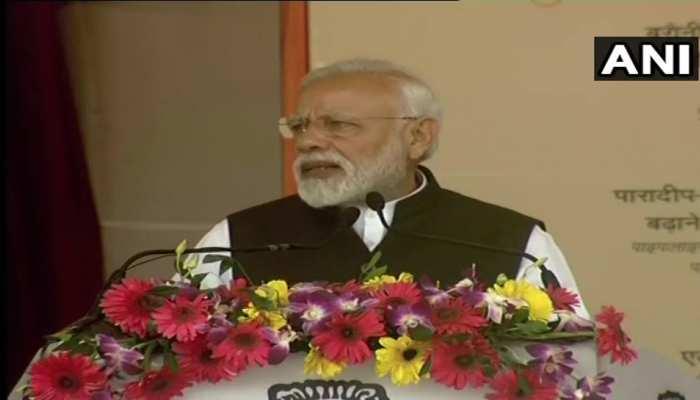 बिहार : पुलवामा हमले पर PM मोदी बोले- 'जो आग आपके दिल में है, वही मेरे दिल में भी है'
