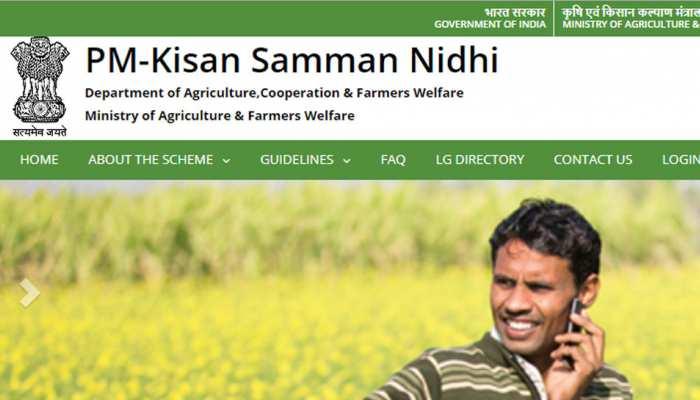 प्रधानमंत्री किसान योजना से किसानों के आएंगे अच्छे दिन, आर्थिक सलाहकार का दावा