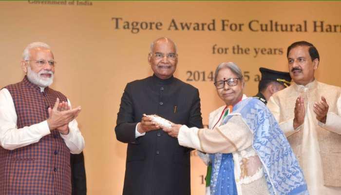 राष्ट्रपति कोविंद ने सांस्कृतिक सद्भाव को बढ़ावा देने के लिये दिए 'टैगोर पुरस्कार'