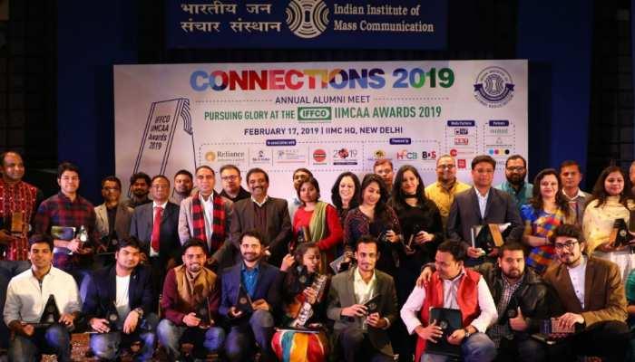 IIMC में 'कनेक्शन-2019' में विजेताओं को मिला इफको ईमका अवार्ड, स्कॉलरश्ािप का ऐलान