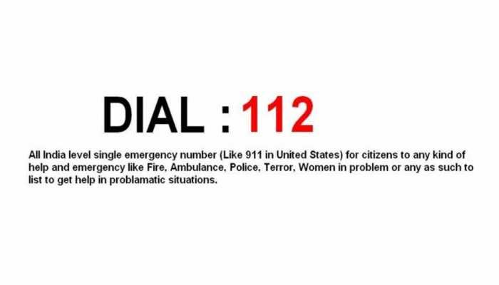 परेशानी में फंसे हैं तो अब मिलाएं हेल्पलाइन नंबर 112, एक बटन दबाने से पहुंचेगी मदद