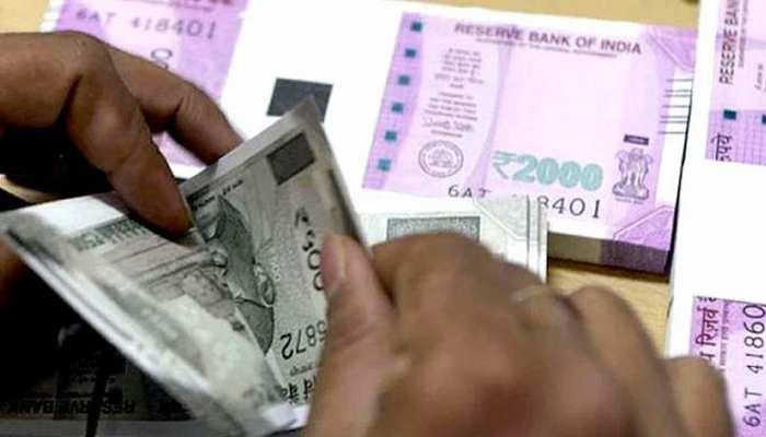 Aaj Ka Rashifal in Hindi, Daily Horoscope 20 February 2019: Aquarius zodiac sing people will get money profit
