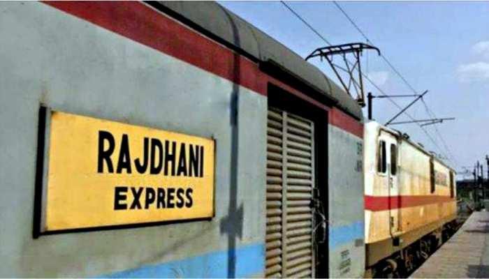 इस ऑपरेशन से लंबी दूरी की ट्रेनों की रफ्तार बढ़ाएगा रेलवे, समय से पहले पूरा होगा आपका सफर