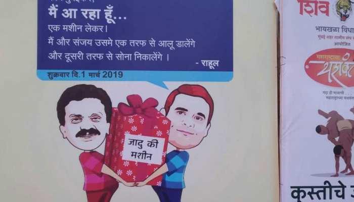 शिवसेना भवन के बाहर लगे राहुल के पोस्टर, 'मैं आ रहा हूं, जादू की मशीन लेकर'