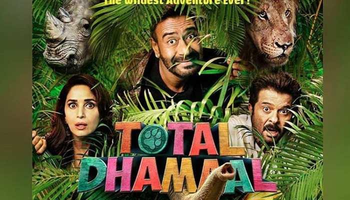 Box Office Collection: धांसू ओपनिंग के साथ अजय देवगन ने मचाया 'टोटल धमाल', कमाए इतने करोड़