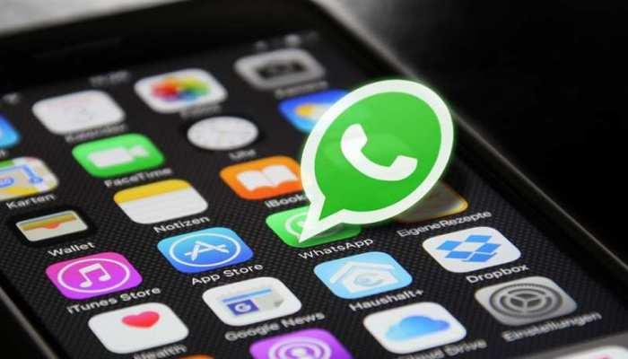 मोबाइल ऐप यूजर्स की सीक्रेट जानकारियां फेसबुक को भेज रहे थे- रिपोर्ट